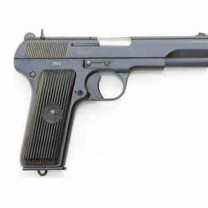 Military Surplus Yugoslavian M57 Tokarev Pistol