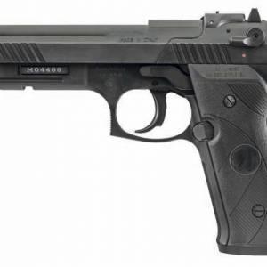 Norica Kimar AG92 Pistol 495 FPS / .177